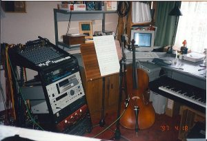 a detail of Vision Studio in London - 1997
